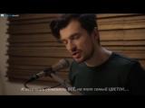Radu Sirbu - Esti doar O (acoustic)