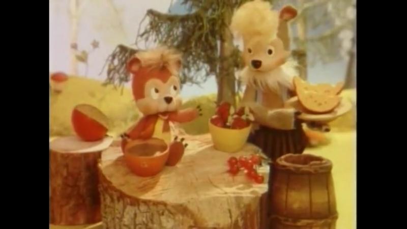 Ценная бандероль 1986 Кукольный мультик ¦ Золотая коллекция