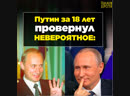 Налоги для бедных и богатых в России: 2000 vs 2018