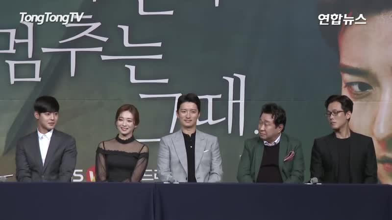 2018.10.23 Kim Hyun Joong 'When Time Stopped' Production conference –QA- (김현중, 시간이 멈추는 그때, 안지현)
