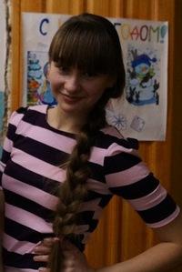 Anastasia Arteewa, 23 декабря , Усть-Цильма, id137775465