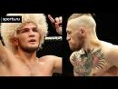 СЕНСАЦИЯ UFC : КОНОР МАКГРЕГОР НАПАЛ НА АВТОБУС ХАБИБА НУРМАГОМЕДОВА 5.04.2018