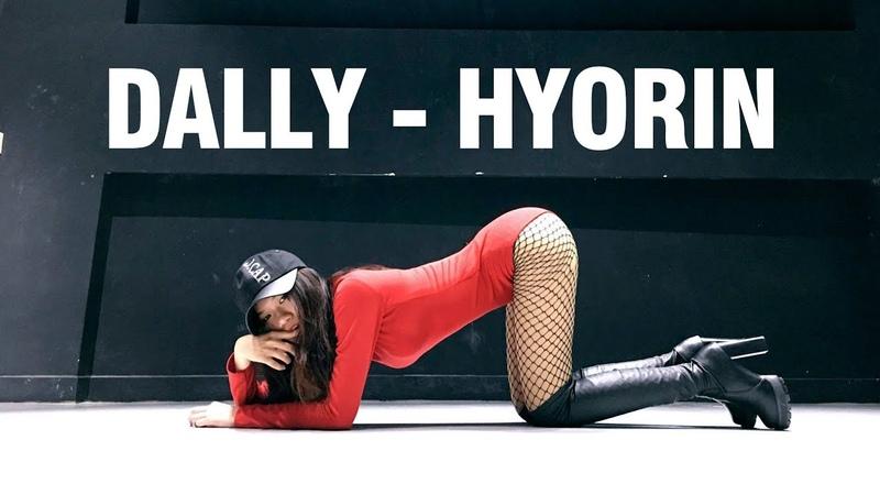 효린(HYOLYN) - 달리(Dally) (Feat.GRAY) dance cover (solo ver)   Panoma Dance Crew
