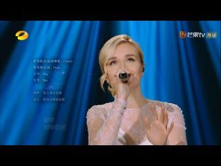 Полина Гагарина (波琳娜) - На берегу озера Байкал (Lake Baikal / 贝加尔湖畔) [SHOW Singer EP9 2019]
