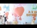 Детский Христианский Лагерь Жемчужина 2018 ЛАГЕРЬ 2018 БЛОГ №7 Краснодарский край