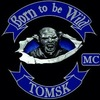 """Born To Be Wild"" МС Tomsk"