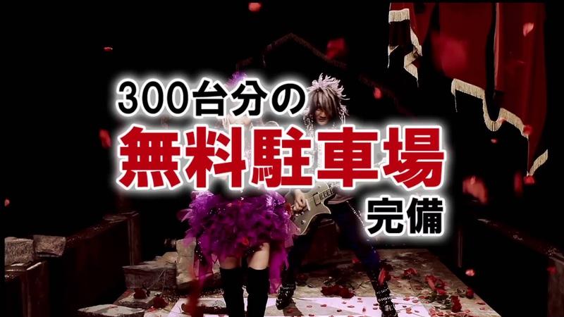 Angela デビュー13周年記念☆拡大版「全部が主題歌ライヴ!!」 告知動画