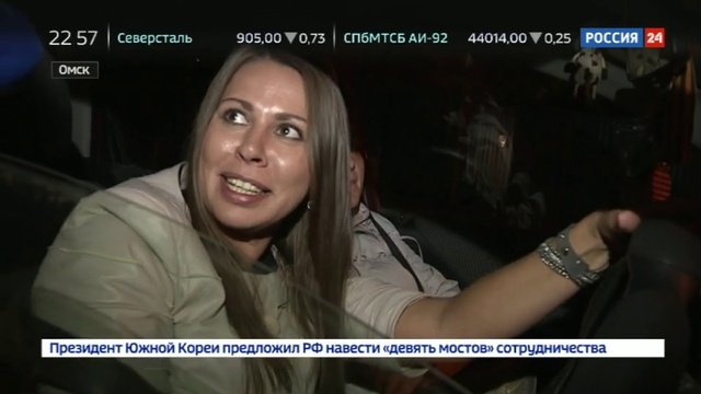 Новости на Россия 24 • Четвероногие стражи проклятого Омского перекрестка