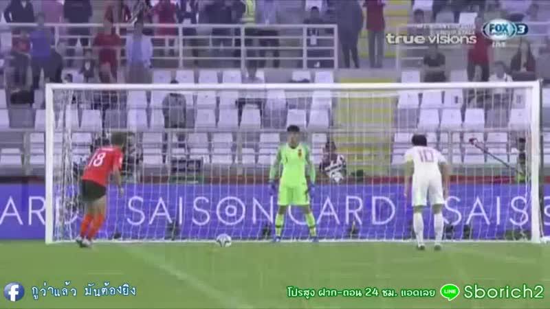 ไฮไลท์ฟุตบอล เกาหลีใต้ -vs- จีน