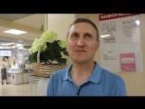 Отзыв о практике йога с тренером Светланой Чирко
