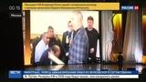 Новости на Россия 24 Юрий Башмет стал лауреатом премии