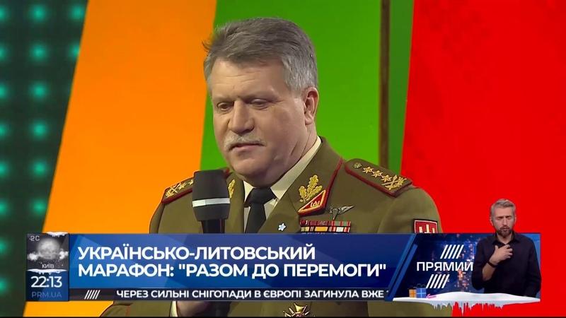 В Україні зараз іде війна — головнокомандувач литовської армії