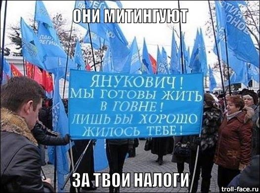 Мы оставили чистоту, а кто-то там приехал, подбросил, - комендант антимайдана о мусоре - Цензор.НЕТ 1045