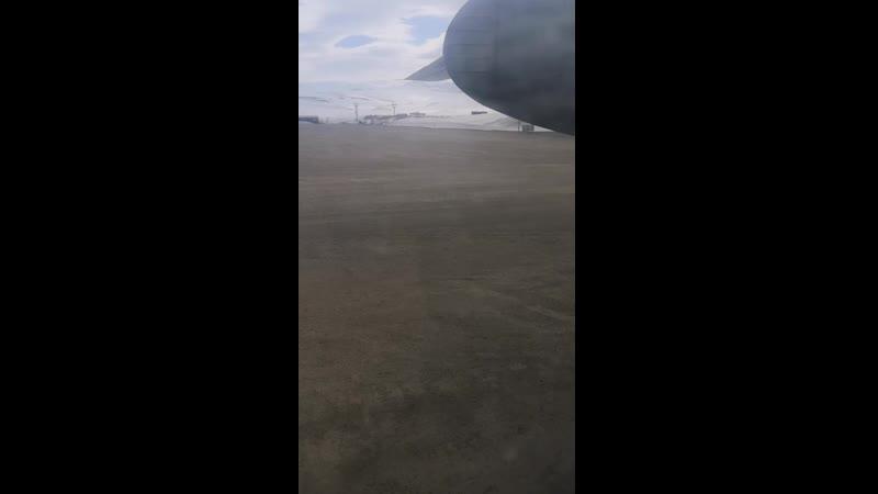 Летим с работы на Магадан, 20 мая 2019
