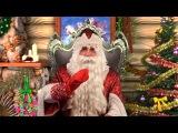 Новый новый 2014 год- подарки (Демо-ролик поздравления на Новый 2014 год) подарки детям на новый год