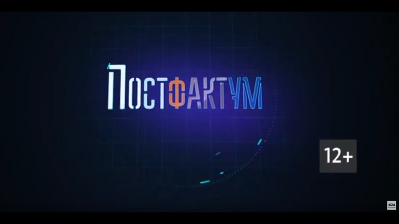 «Постфактум»: о краевой программе «85х85»