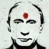 Призрак российского майдана