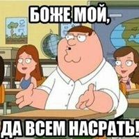 Стан здоров'я Савченко погіршився, у неї серйозні проблеми зі шлунком: завтра її покажуть лікарю, - сестра - Цензор.НЕТ 9445
