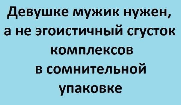 http://cs617626.vk.me/v617626262/1e917/756pM-QNnX4.jpg