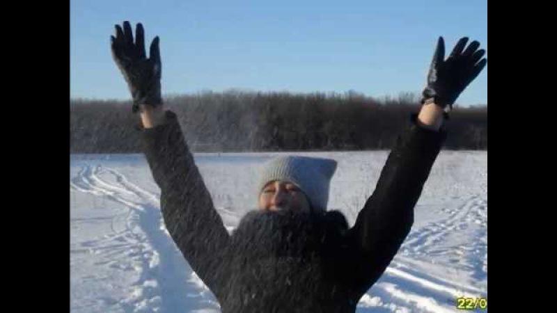 Как 9 лет назад!Зима,речка,Самойловка!