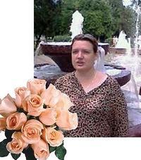 Ира Сонина, 17 сентября 1972, Одесса, id192735711