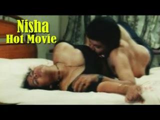 Nisha Full Length Telugu Spicy Movie | Lekha Pandey | Devika