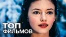 Выкуси Bite Me 2 сезон 1 серия смотреть онлайн или скачать