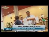 Конференция Башкортостанского регионального отделения партии