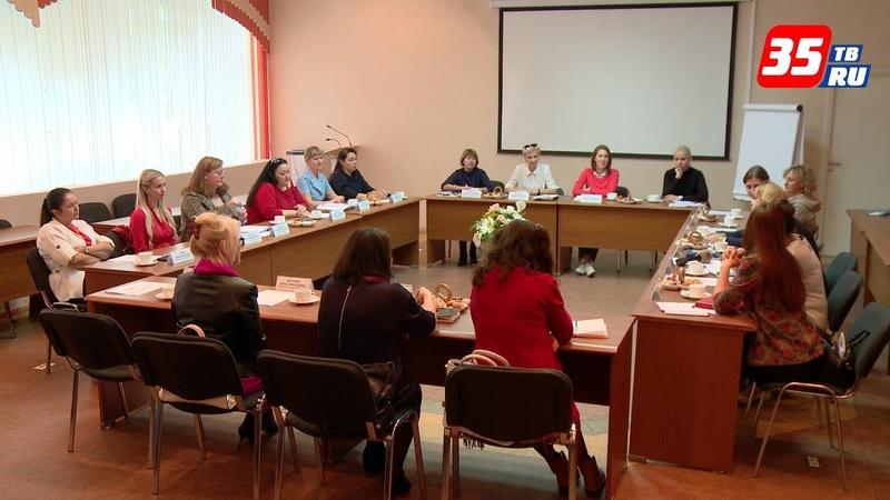Бизнес леди объединились первый клуб деловых женщин создали в Череповце