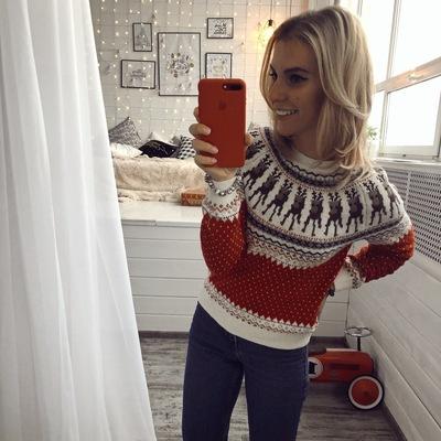 Катерина Силова