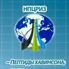 peptidy-npcriz.ru Купить пептиды НПЦРИЗ