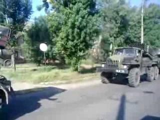 Переброска украинского вооружения на Донбасс.