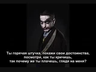 Eminem - Same Song Dance (RUS)