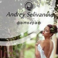 selivanovandrey77
