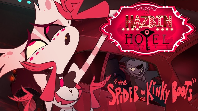 HAZBIN HOTEL -(CLIP)- The Spider in the KinkyBoots