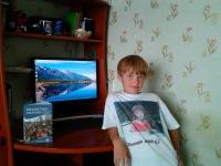 Илья Степанов, 14 апреля , Москва, id166188524