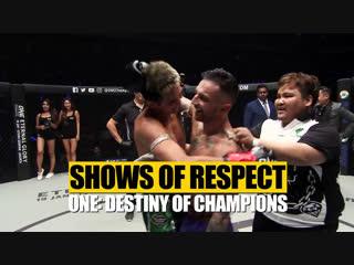 Лучшие моменты проявления уважения на турнире ONE: Destiny of Champions