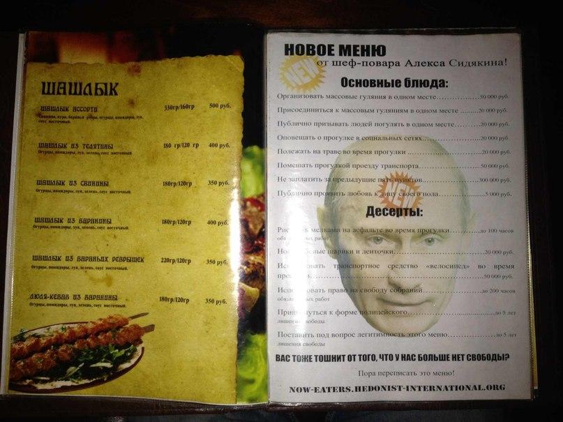 меню в кафе скачать бесплатно - фото 11