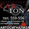 Anton Kartonov