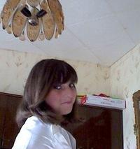 Виктория Меркулова, 16 марта 1999, Сызрань, id168609330