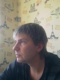 Вадим Карпухин, 30 января , Санкт-Петербург, id73626593