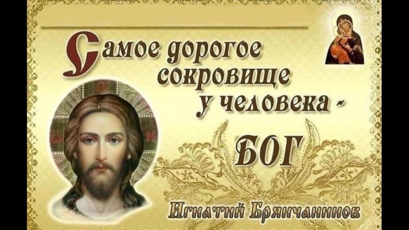 20180527_120635 Господи помилуй. Автор и исполнитель протоиерей Михаил Шеметов.