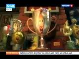 Утро России, эфир от 18.07.14. Телеканал