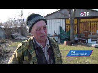 Малые города России: Чехов - тоннели, построенные японцами