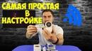 IP WIFI КАМЕРА Xiaomi Mijia 1080Р ПРОСТАЯ КАМЕРА ОБЗОР