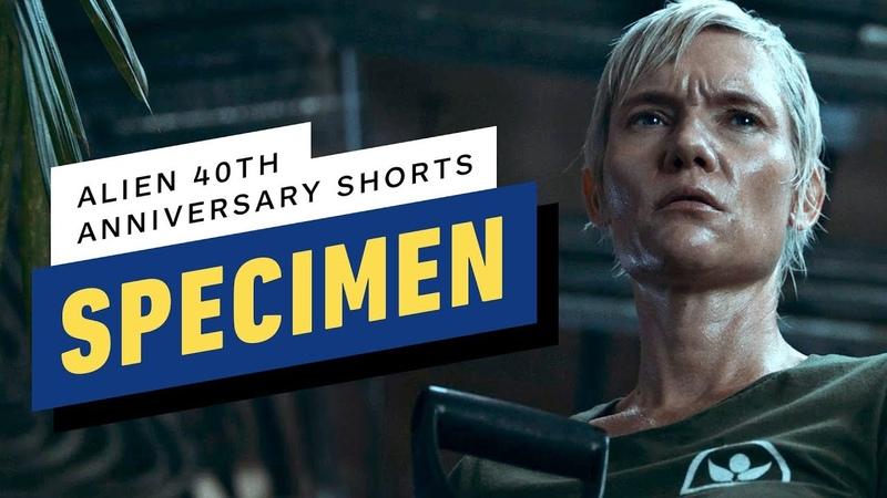 Alien 40th Anniversary Short Film Specimen