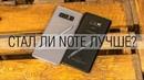 Сравнение Samsung Galaxy Note9 и Note8. Заметный прогресс или минорное обновление?