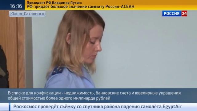 Новости на Россия 24 • Дело Саши 50 процентов: имущество семьи Хорошавина отошло государству