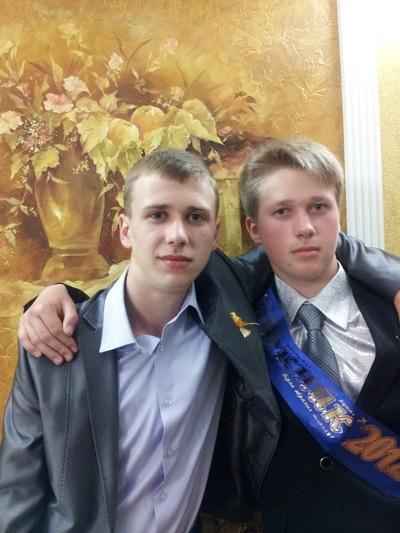 Славік Яременко, 24 апреля , Дашев, id114137013