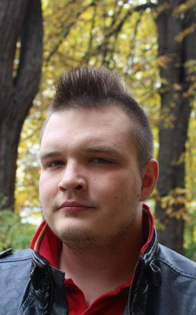 Денис Бондарчук